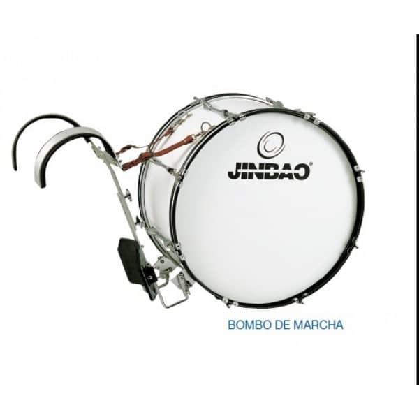 Bombo marcha 55 x 20 cm LD Percusion LD4090 color negro